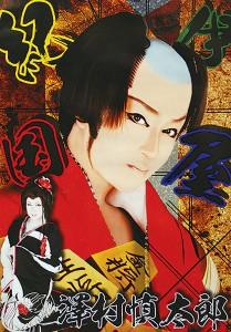 京橋劇場 劇団紀伊国屋 2015年2月公演