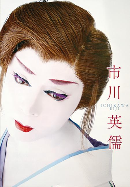 京橋劇場 優伎座 2015年6月公演