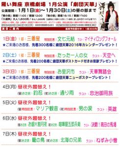kyobashi0107