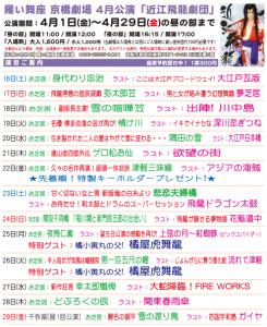 kyobashi1629