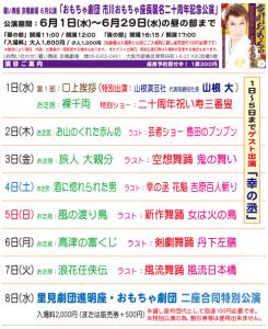 kyobashi0108