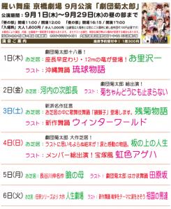 kyobashi0106